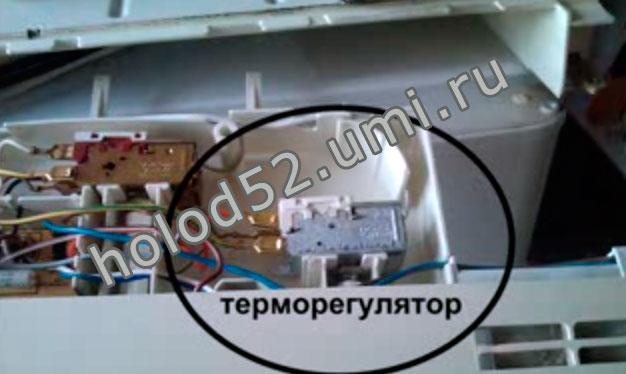 Замена термостата в холодильнике атлант своими руками 81